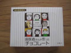 IMG_0911.JPG